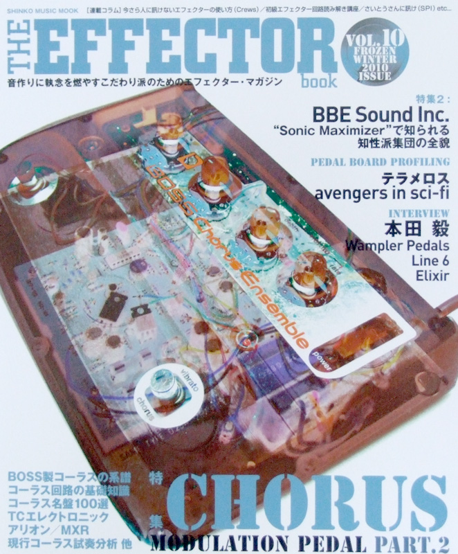 THE EFFECTOR BOOK VOL.10
