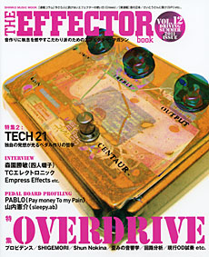 The EFFECTOR BOOK Vol.12 OVERDRIVE
