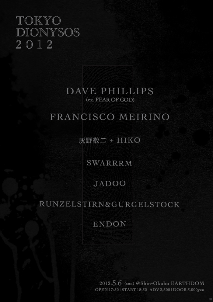 tokyo-dionysos-2012_flyer_o