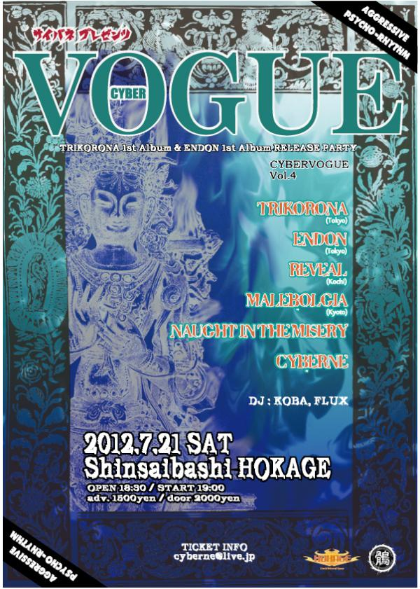 shinsaibashi-hokage-2012-07-21