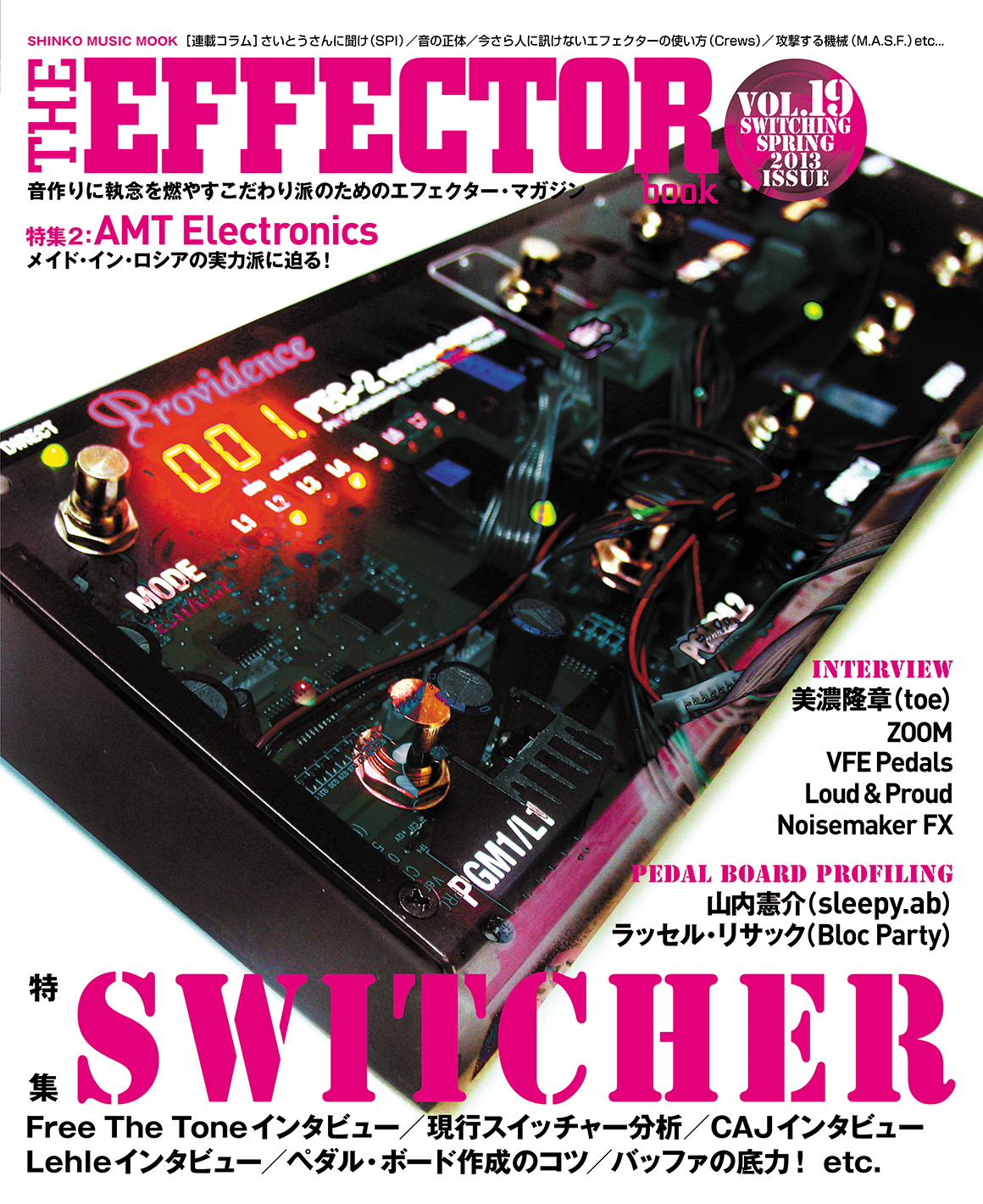 The EFFECTOR BOOK Vol.19