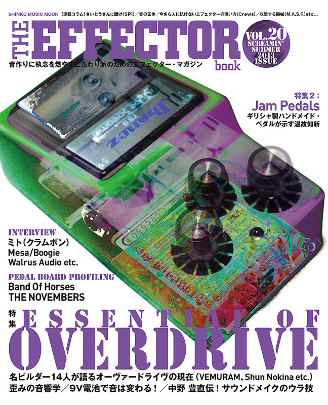 eb20_cover_small