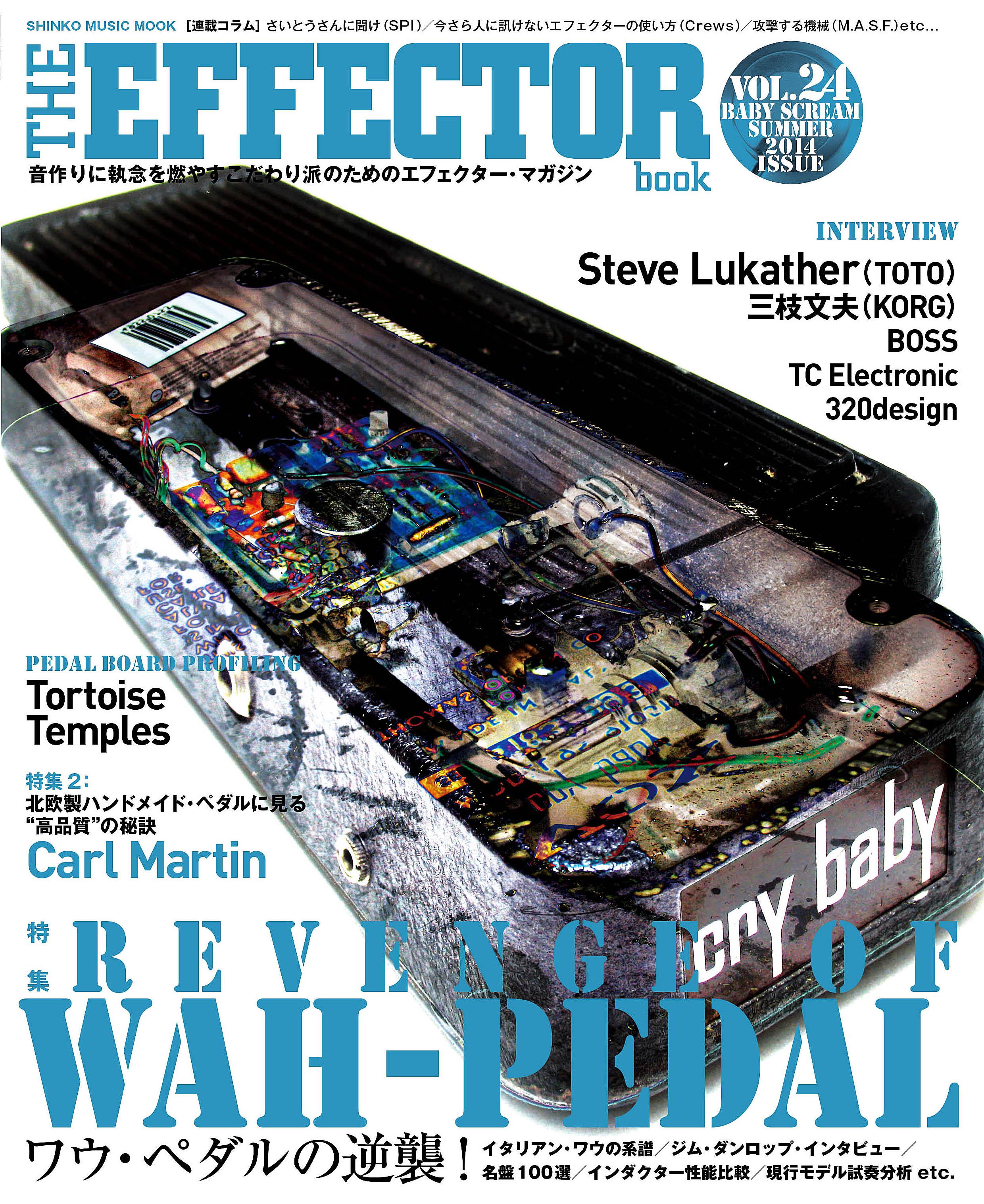 eb24_cover_small