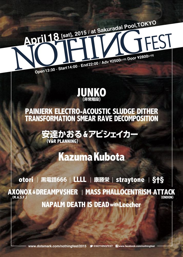 nothingfest_fly