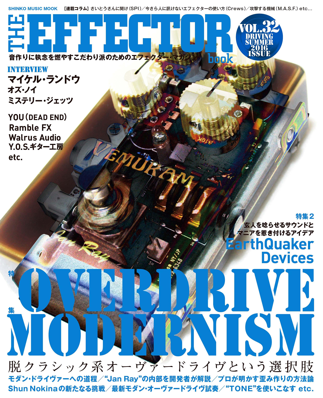 eb32_cover_small